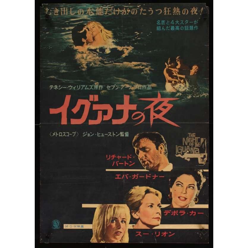 NIGHT OF THE IGUANA Japanese '64 Richard Burton, Ava Gardner, Lyon, John Huston, different!