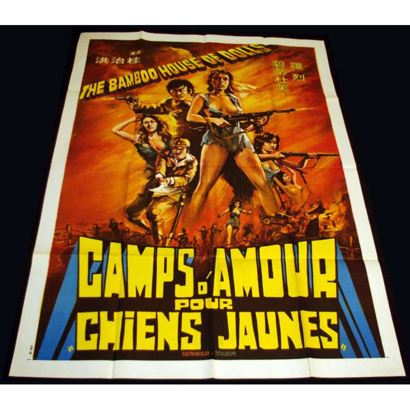 BAMBOO HOUSE OF DOLLS French Movie Poster 47x63 '73 Nu ji zhong ying, Shaw Bros