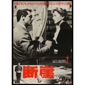 SOUPÇONS Affiche de film 52x72 - R1970 - Cary Grant, Alfred Hitchcock