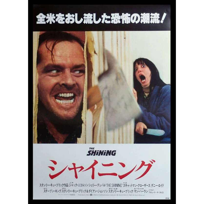 THE SHINING Original Japanese Movie Poster 20x29 B2 '80 Stanley Kubrick