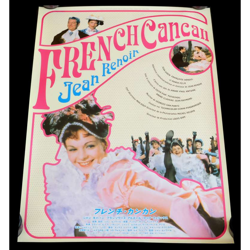 FRENCH CANCAN Japanese Movie Poster 20x29 - R2000 - Jean Renoir, Jean Gabin