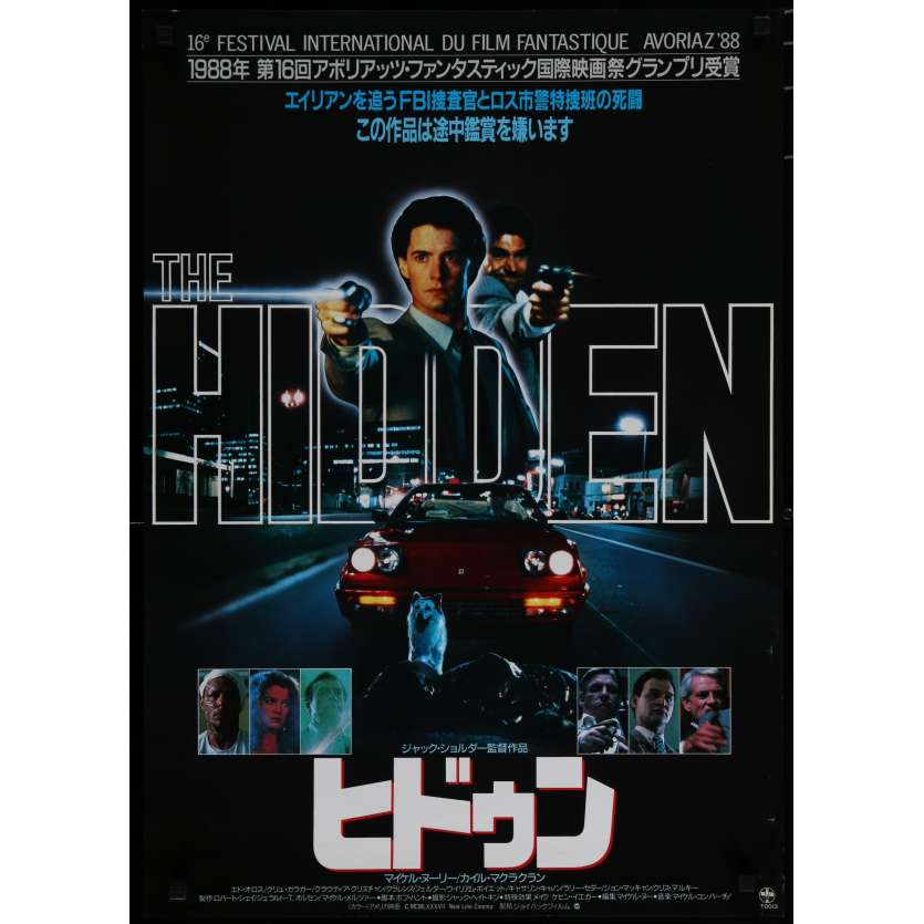 HIDDEN Japanese Movie Poster 20x29 - 1988 - Jack Sholder, Kyle McLachlan