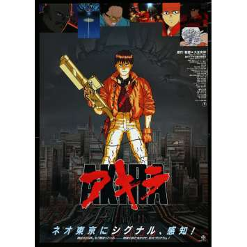 AKIRA Japanese Movie Poster 20x29 - 1988 - Katsushiro Otomo, Mami Koyama