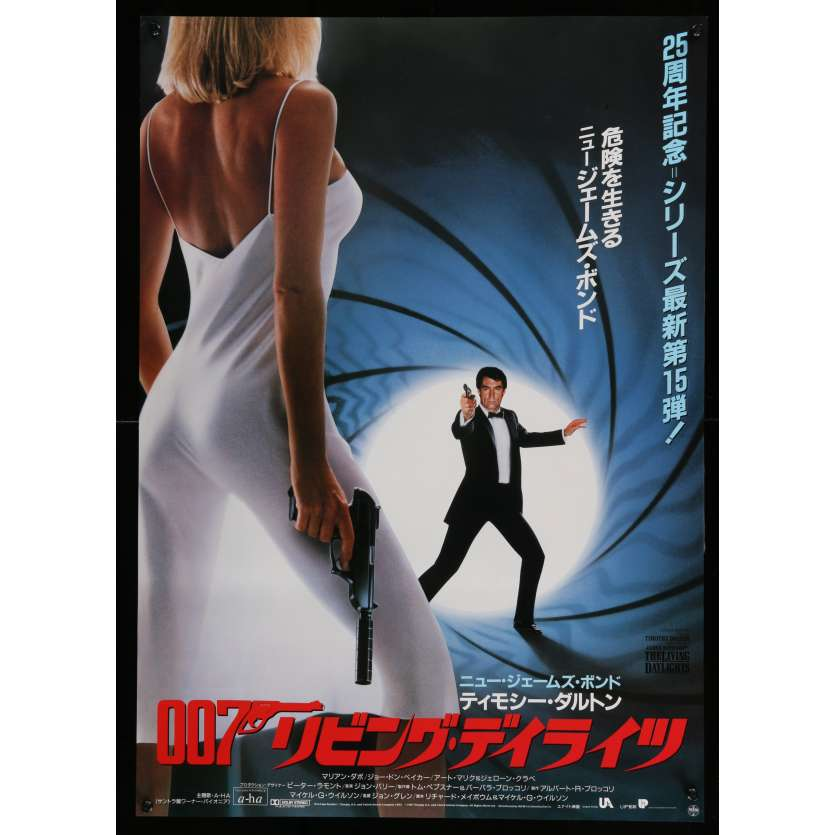 LIVING DAYLIGHTS US Movie Poster 20x28 - 1987 - John Glen, Timothy Dalton