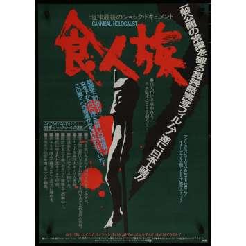CANNIBAL HOLOCAUST Affiche de film 52x72 - 1982 - Robert Kerman, Rudgero Deodato