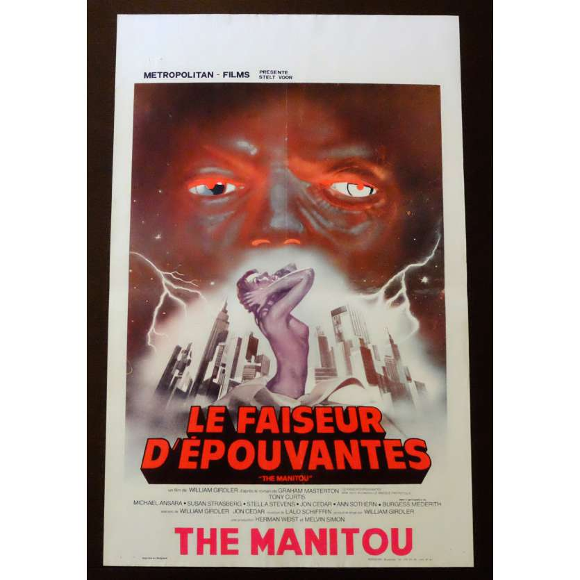 THE MANITOU Belgian Movie poster 14x22 - 1978 - William Girdler, Tony Curtis