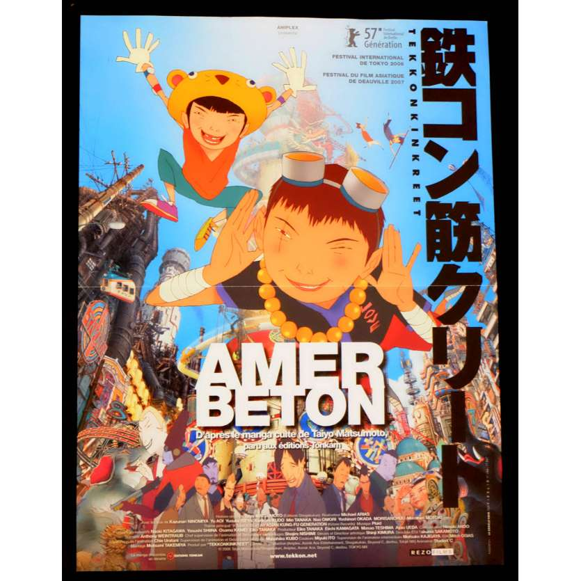 TEKKONKINKREET French Movie Poster 15x21 - 2006 - Michael Arias, Kazunarti Ninomiya