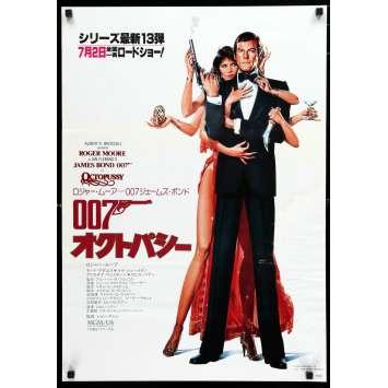 OCTOPUSSY Japanese Movie Poster 20x28 - 1983 - John Glen, Roger Moore