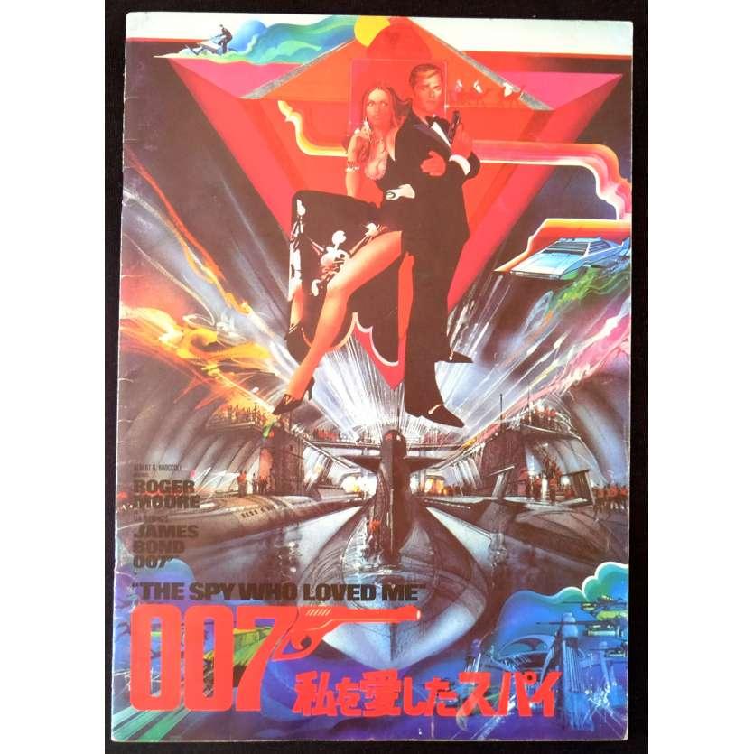 L'ESPION QUI M'AIMAIT Programme de film 32p 21x30 - 1977 - Roger Moore, Lewis Gilbert
