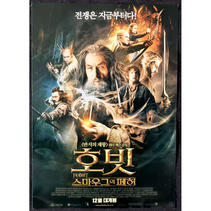 LE HOBBIT III Synopsis - Chirirashi 18x25 - 2015 - Ian McKellen, Peter Jackson