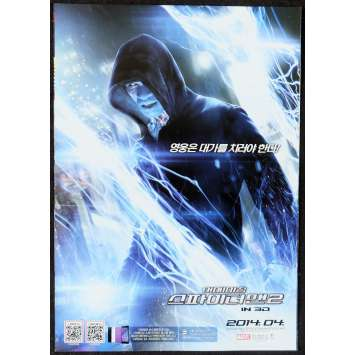AMAZING SPIDERMAN 2 Synopsis - Chirirashi 18x25 - 2013 - Andrew Garfield, Marc Webb