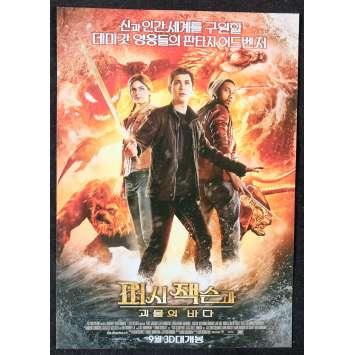 PERCY JACKSON LA MER DES MONSTRES Synopsis - Chirirashi 18x25 - 2014 - Logan Lerman, Thor Freudenthal