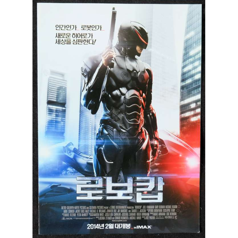 ROBOCOP Korean Herald 7x10 - 2014 - José Padilha, Michael Keaton