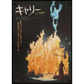 CARRIE Brian de Palma Affiche du film Japonaise 1977 Horreur