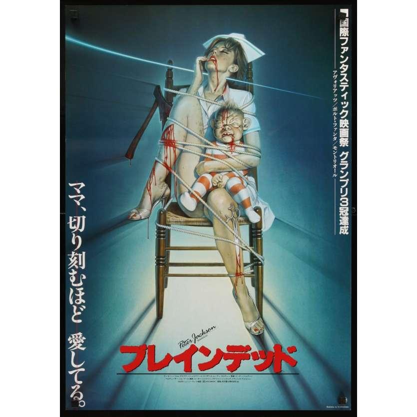 BRAIN DEAD Peter Jackson Sublime affiche du film JP 1993 Horreur