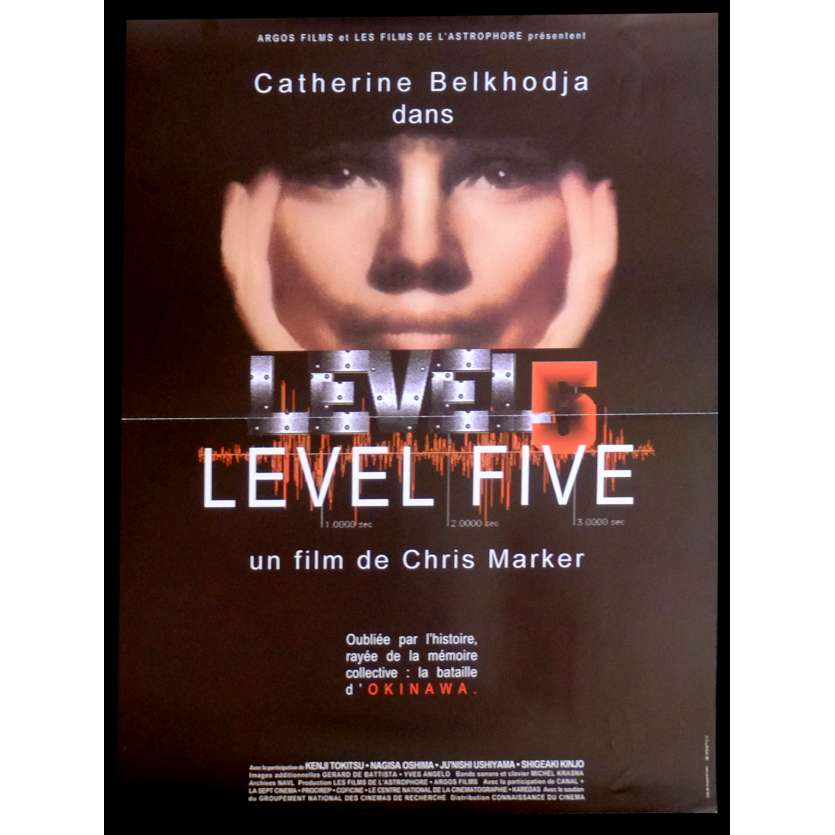 LEVEL FIVE French Movie Poster 15x21 - 1997 - Chris Marker, Catherine Belkhodja