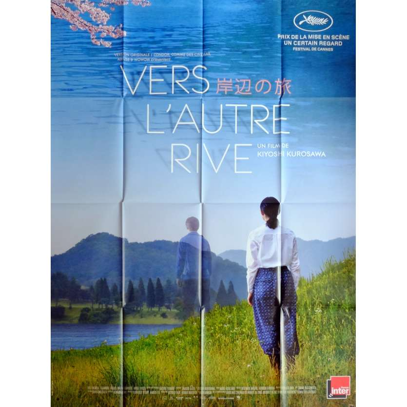 JOURNEY TO THE SHORE Movie Poster 47x63 in. French - 2015 - Kiyoshi Kurosawa, Eri Fukatsu