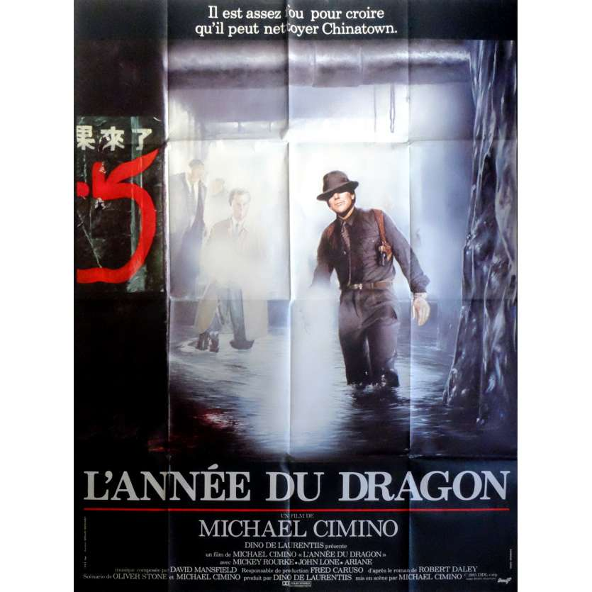 YEAR OF THE DRAGON Movie Poster 47x63 in. French - 1985 - Michael Cimino, Mickey Rourke