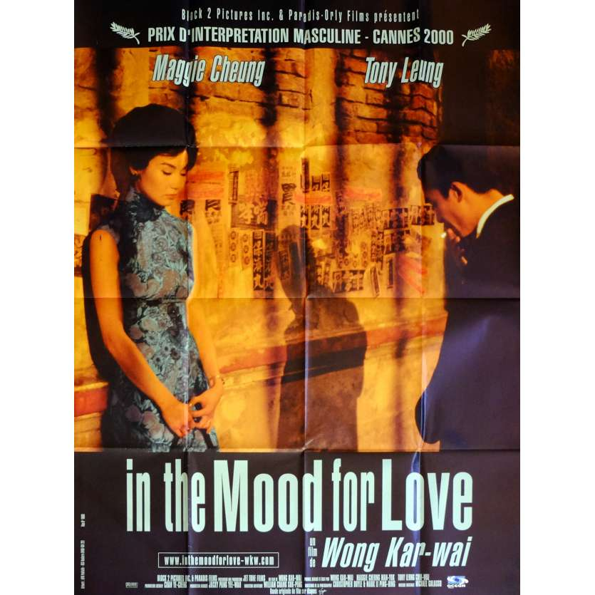 IN THE MOOD FOR LOVE Affiche de film 120x160 cm - 2000 - Tony Leung, Wong Kar Wai