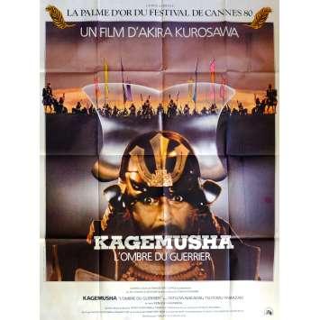 KAGEMUSHA Movie Poster 47x63 in. French - 1980 - Akira Kurosawa, Tatsuya Nakadai