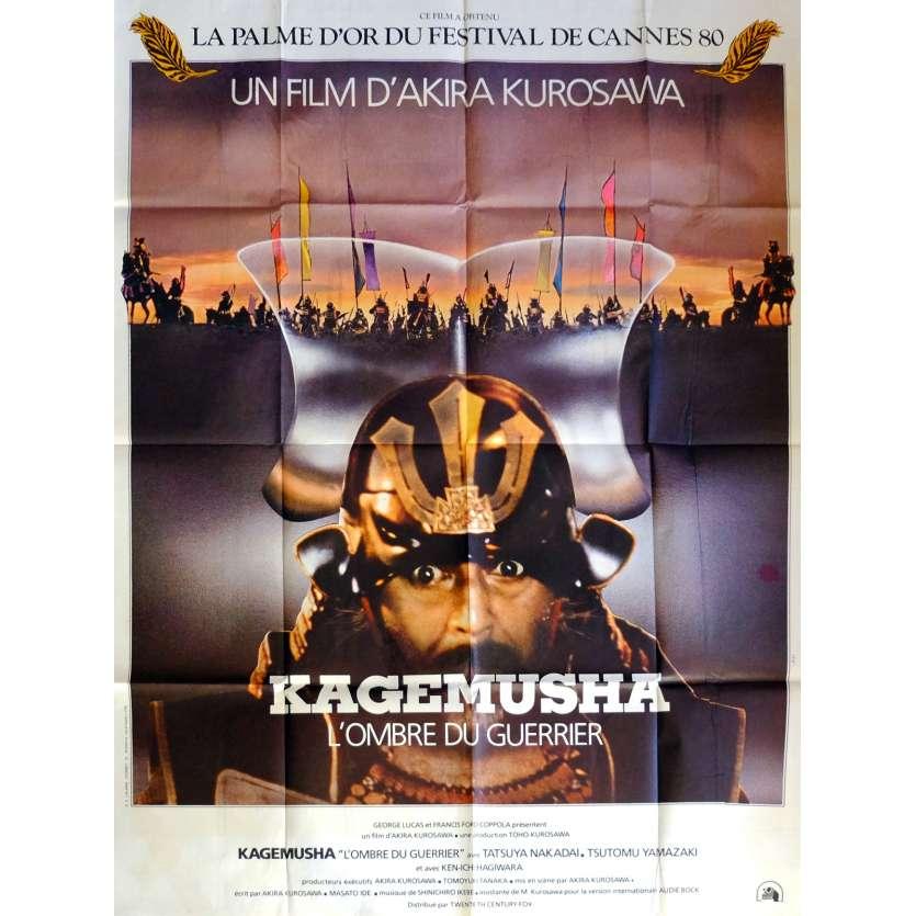 KAGEMUSHA Affiche de film 120x160 cm - 1980 - Tatsuya Nakadai, Akira Kurosawa