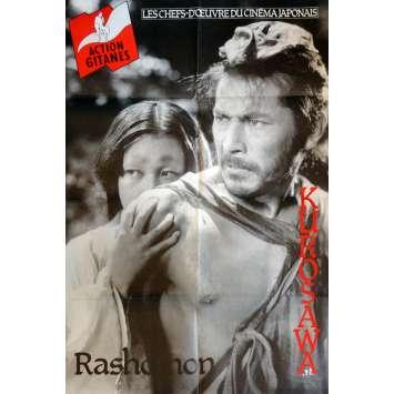 RASHOMON Movie Poster 32x47 in. French - R1980 - Akira Kurosawa, Toshiru Mifune