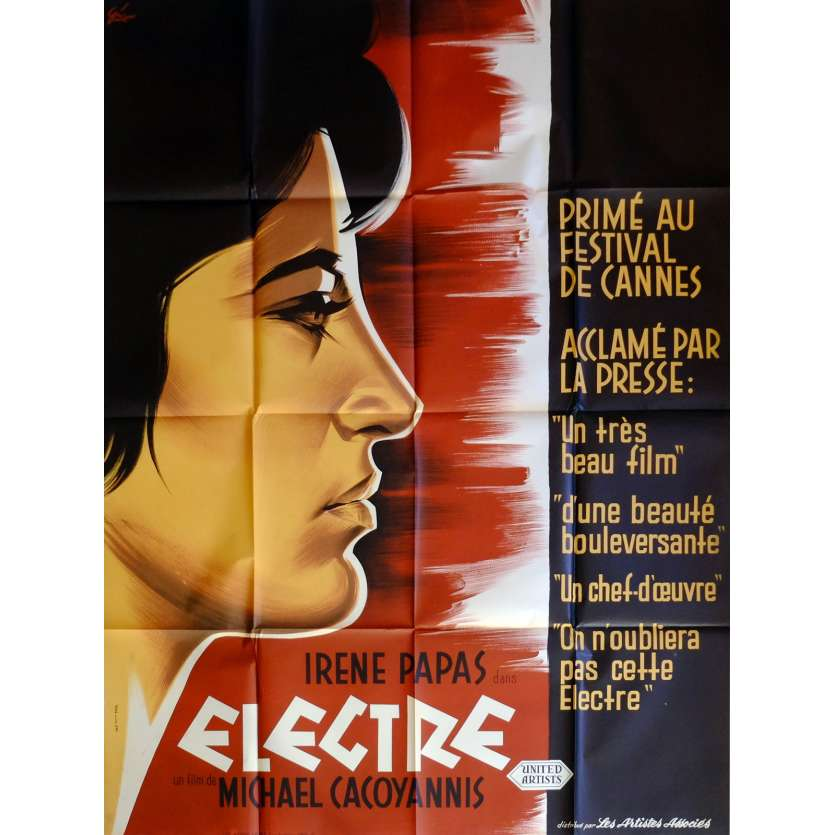 ELEKTRA Movie Poster 47x63 in. French - 1962 - Mihalis Kakogiannis, Irene Papas