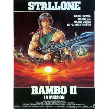 RAMBO FIRST BLOOD PART II French Movie Poster 15x21 - 1985 - George P. Cosmatos, Sylvester Stallone