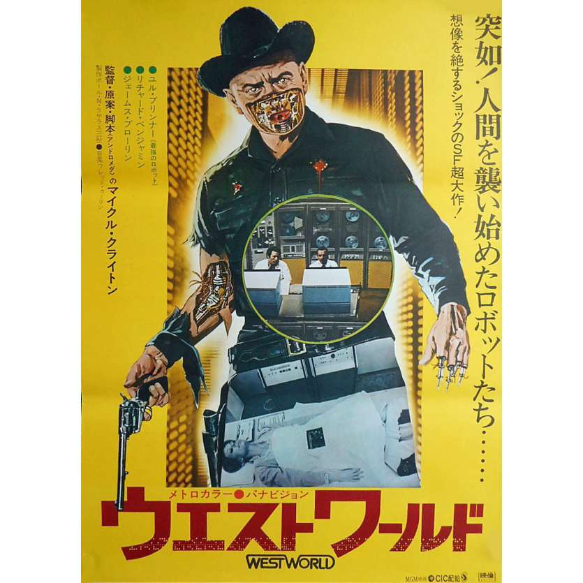 MONDWEST Affiche de film 52x72 cm - 1973 - Yul Brynner, Michael Crichton