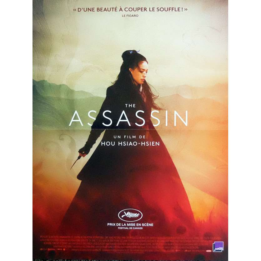 THE ASSASSIN Movie Poster 15x21 in. - 2016 - Hsiao-Hsien Hou, Shu Qi