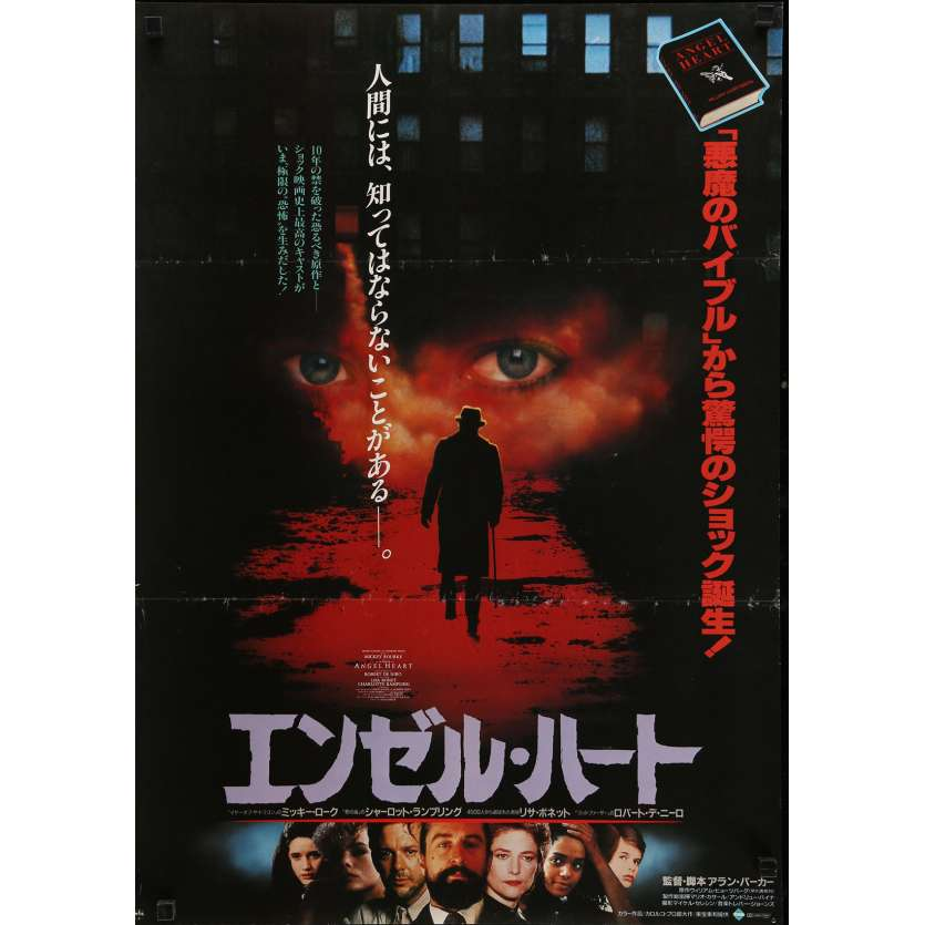 ANGEL HEART Movie Poster 20x28 in. - 1987 - Alan Parker, Robert de Niro