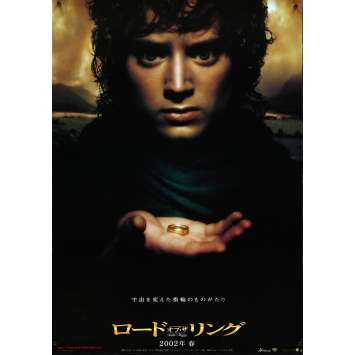 LE SEIGNEUR DES ANNEAUX - LA COMMUNAUTE Movie Poster 20x28 in. - 2001 - Peter Jackson, Viggo Mortensen