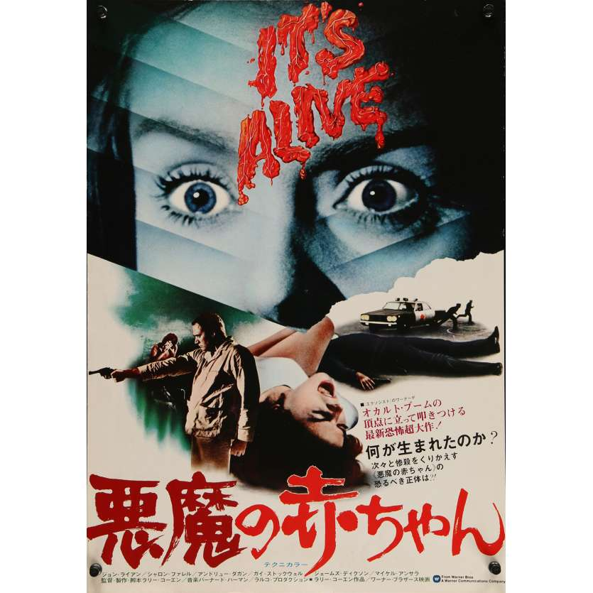 IT'S ALIVE Movie Poster 14x20 in. - 1974 - Larry Cohen, John P. Ryan
