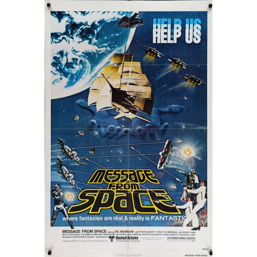 MESSAGE FROM SPACE Movie Poster 29x40 in. - 1978 - Kinji Fukasaku, Vic Morrow