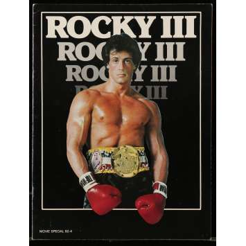 ROCKY 3 Program 24p 9x12 in. - 1982 - Sylvester Stallone, Mr. T