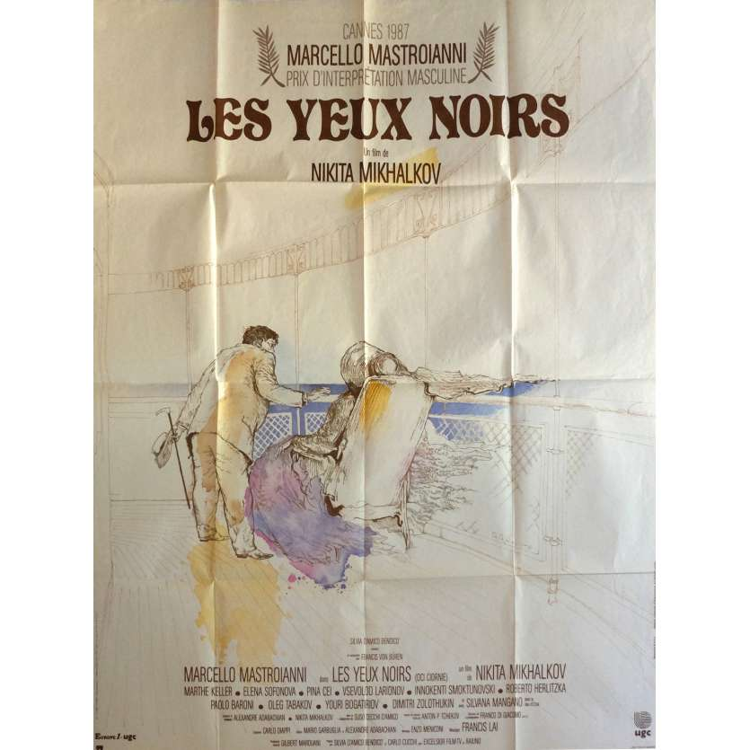 LES YEUX NOIRS Affiche de film 120x160 cm - 1987 - Marcello Mastroianni, Nikita Mikhalkov