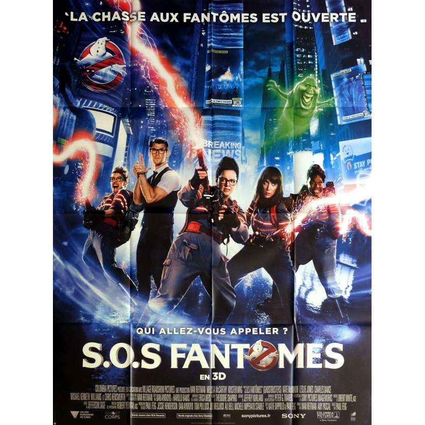 GHOSTBUSTERS Movie Poster 47x63 in. - 2016 - Paul Feig, Melissa McCarthy