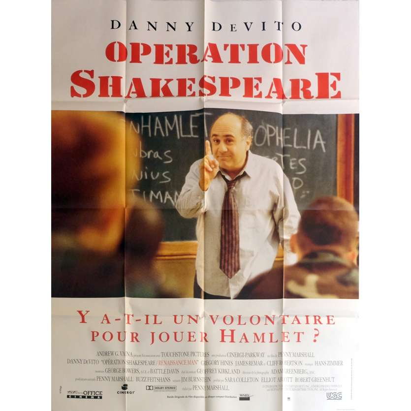 OPERATION SHAKESPEARE Affiche de film 120x160 cm - 1994 - Danny DeVito, Penny Marshall