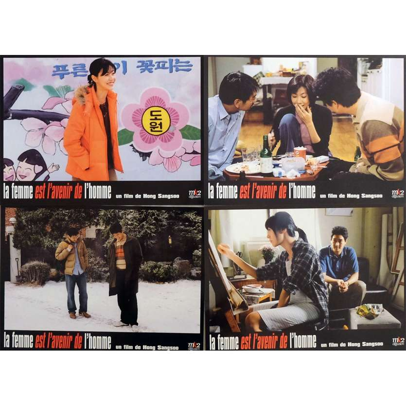 WOMAN IS THE FUTURE OF THE MAN Lobby Cards x4 9x12 in. - 2004 - Sang-soo Hong, Ji-tae Yu