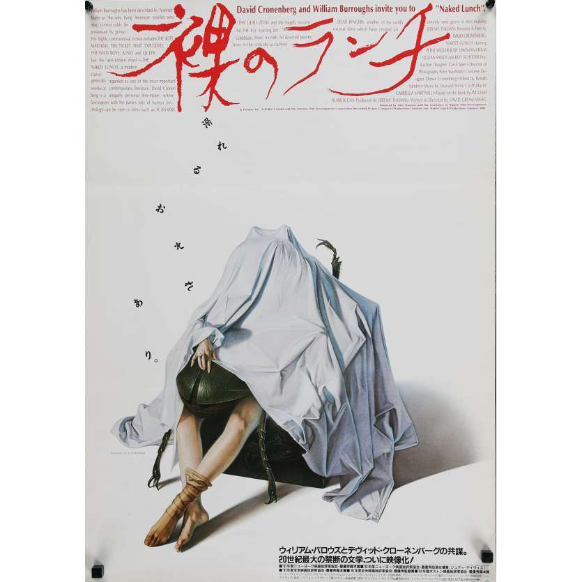 NAKED LUNCH Movie Poster 20x28 in. - 1991 - david Cronenberg, Peter Weller