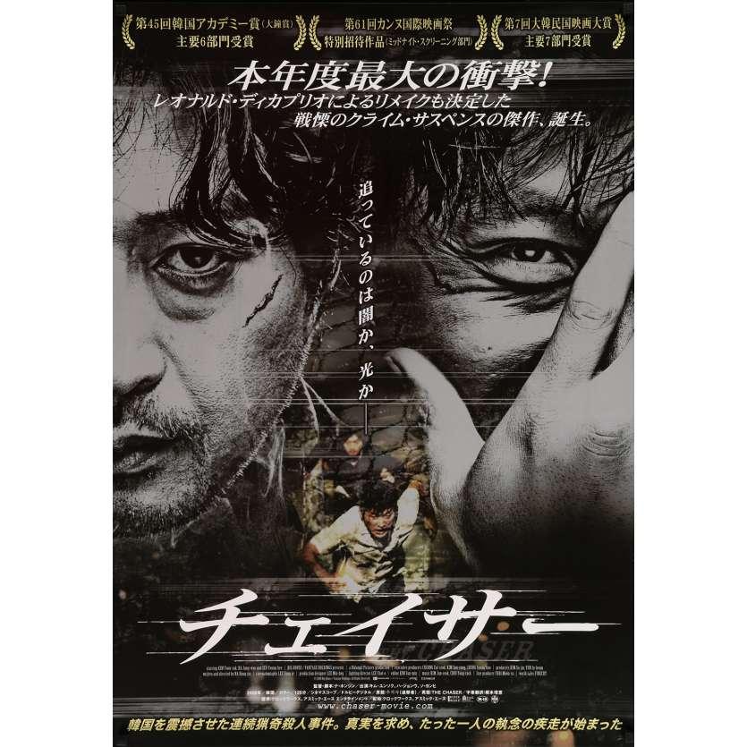 THE CHASER Movie Poster 29x40 in. - 2009 - Na Hong-jin, Yun‑seok Kim