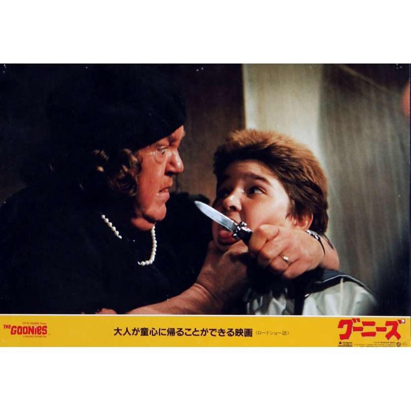 THE GOONIES Lobby Card N07 11x14 in. - 1985 - Richard Donner, Sean Astin