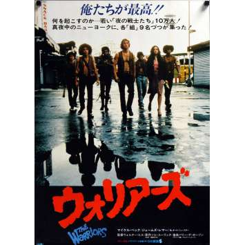 LES GUERRIERS DE LA NUIT Affiche de film 52x72 - 1979 - Walter Hill, Warriors