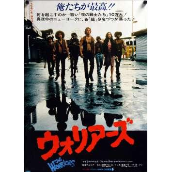 WARRIORS Japanese '79 Walter Hill, Michael Beck, cool image of gang at Coney Island!