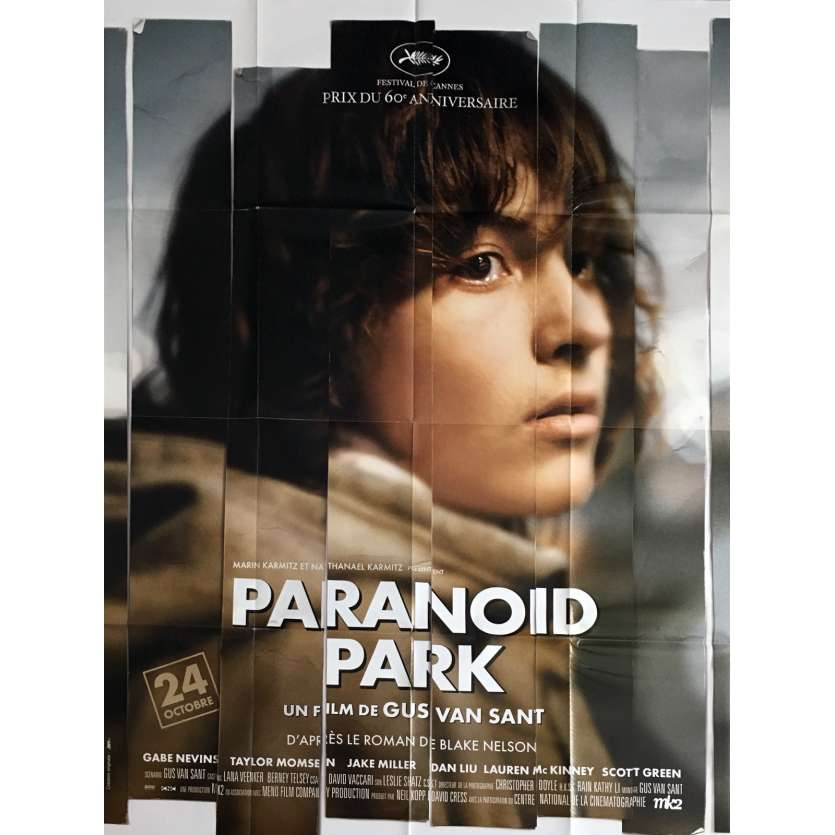 PARANOID PARK Movie Poster 47x63 in. - 2007 - Gus Van Sant, Gabe Nevins