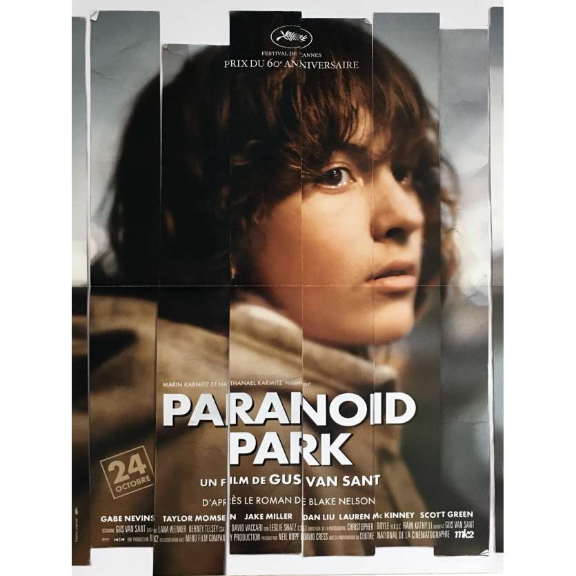 PARANOID PARK Movie Poster 15x21 in. - 2007 - Gus Van Sant, Gabe Nevins