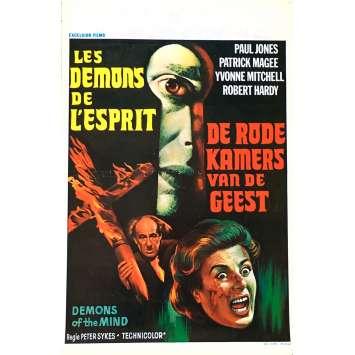LES DEMONS DE L'ESPRIT Affiche de film 35x55 cm - 1972 - Robert Hardy, Peter Sykes