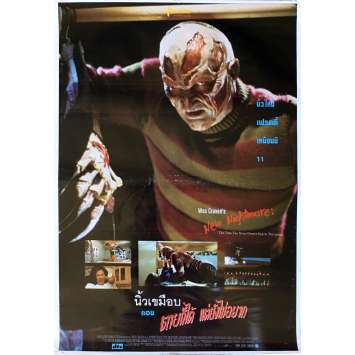 WES CRAVEN'S NEW NIGHTMARE Movie Poster 22x32 in. - 1994 - Wes Craven, Robert Englund