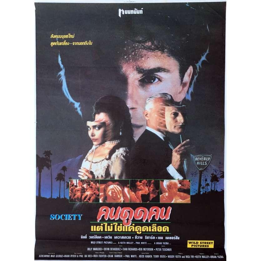 SOCIETY Affiche de film 55x80 cm - 1989 - Billy Warlock, Brian Yuzna