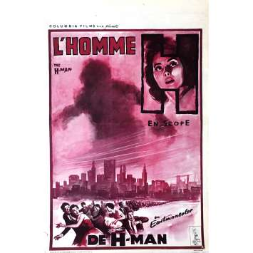 THE H-MAN Movie Poster 14x21 in. - 1958 - Ishiro Honda, Yumi Shirakawa